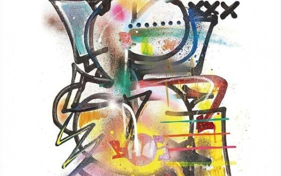 Samy Deluxe: Deluxe Edition
