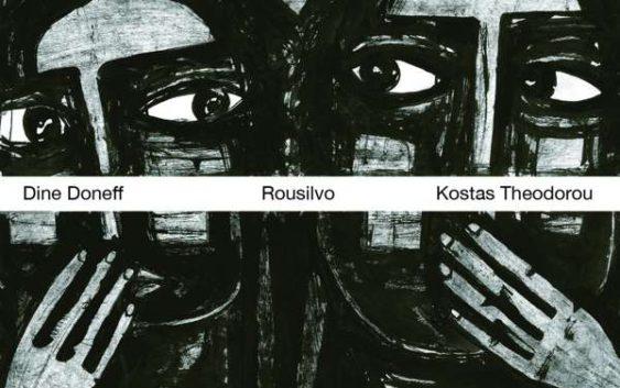 Dine Doneff: Rousilvo – Album Review