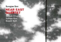 Sungjae Son – Near East Quartet