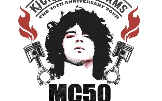 MC50 live in Hamburg 2018 – Konzertreview