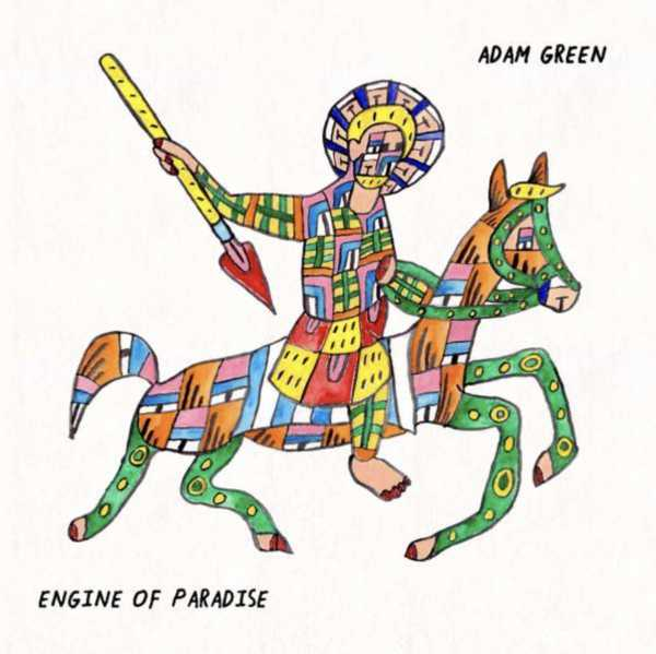 Adam Green Engine Of Paradise Cover