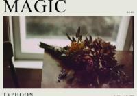Typhoon: Sympathetic Magic – Albumreview