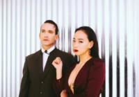Xiu Xiu: Oh No – Albumreview